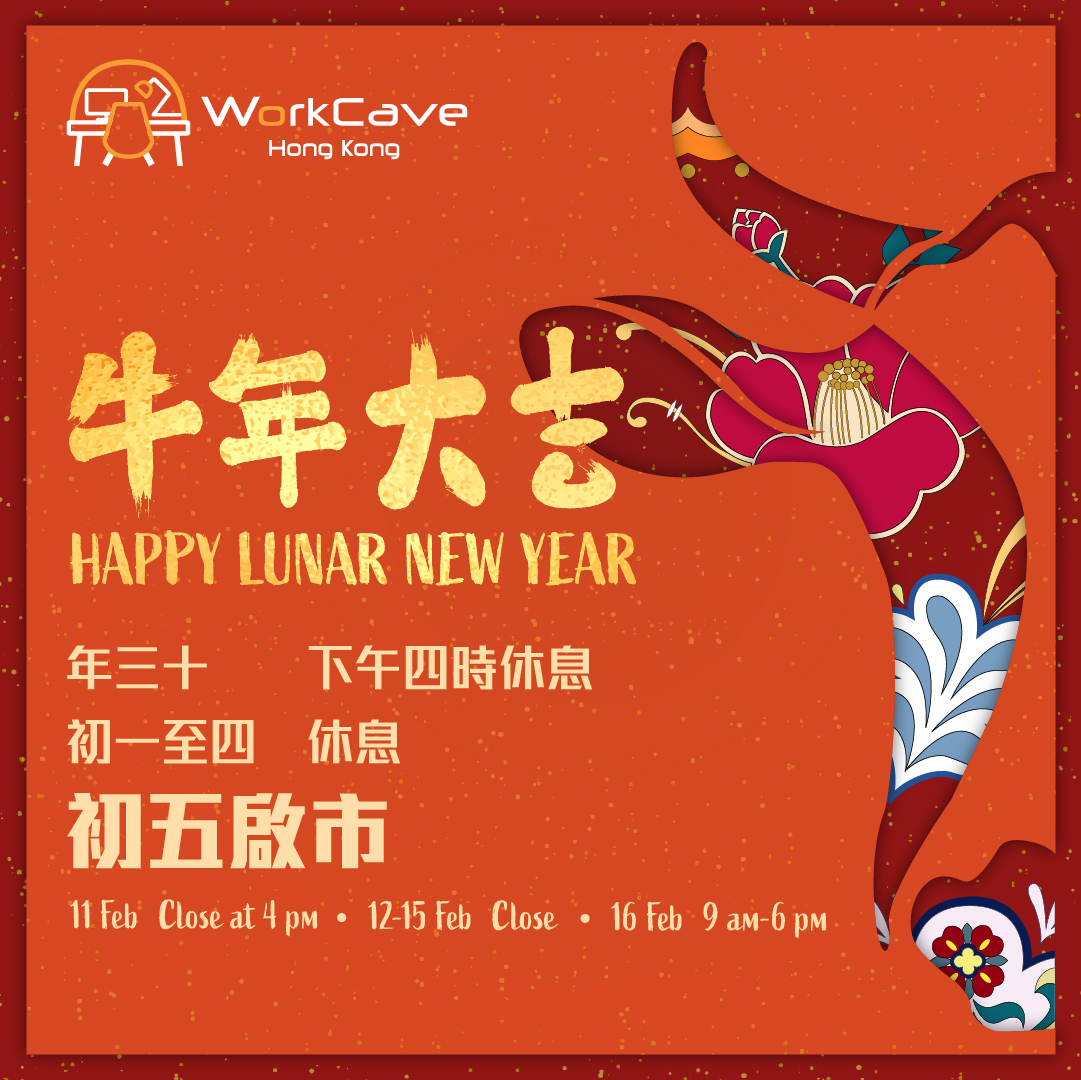 Happy Lunar New Year and Notice of Special Office Hours