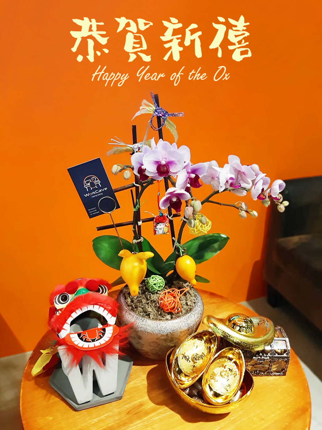 2021 Chinese New Year Greetings from WorkCave