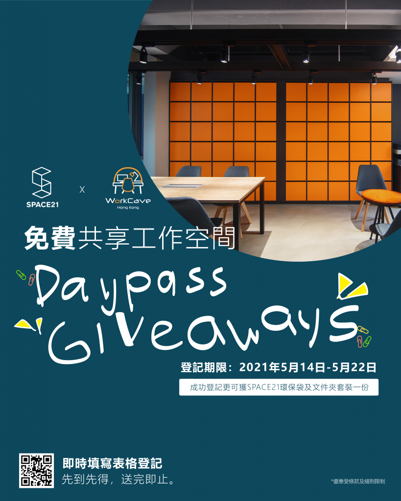 WorkCave x SPACE21 Daypass Giveaways